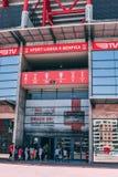 """ï"""" ¿ am 25. Juni 2018, Lissabon, Portugal - Estadio DA Luz, das Stadion für Sport Lissabon e Benfica Stockfoto"""
