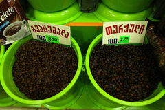 Сoffee beans in a street shop Stock Images