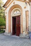 Армянский апостольский спаситель Святого Surb Христос Amenaprkich церков стоковое фото rf