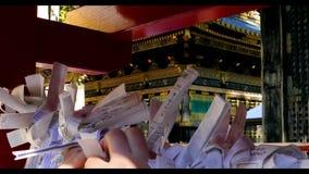 Бумажные желания на святыне Toshogu сток-видео