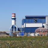 Большой завод для обрабатывать металлолом стоковое фото rf
