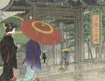 Винтажные японские куртизанкы - дождливая сцена города - сцена улицы - Япония - XVIII век иллюстрация штока