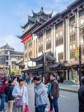Вдоль дороги Fuyou, Шанхай, Китай стоковое фото