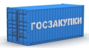 Грузовой контейнер обозначенный с государственными закупками слова иллюстрация вектора