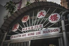 Гонконг, ноябрь 2018 - красивый город стоковые фотографии rf