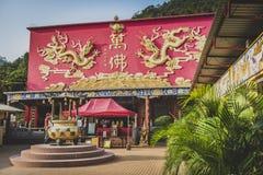 Гонконг, ноябрь 2018 - 10 тысяч человек жирное Sze монастыря Buddhas стоковые изображения rf