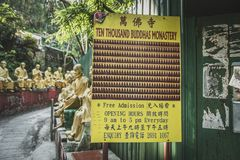 Гонконг, ноябрь 2018 - 10 тысяч человек жирное Sze монастыря Buddhas стоковые изображения