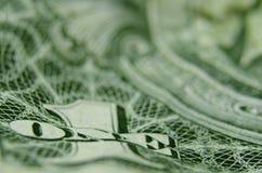 Закройте вверх ОДНОГО от казначейского билета США стоковые изображения rf