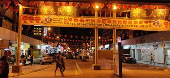 Западный Чайна-таун, Малайя Сабах стоковые изображения rf