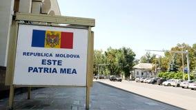 Знак mea patria este Republica Молдавии перед republicii Palatul акции видеоматериалы