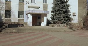 Здание загса самары видеоматериал