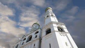 Иван больший колокол против неба kremlin moscow Россия Место всемирного наследия Unesco видеоматериал