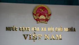 Имя страны Вьетнама на контрольно-пропускном пункте границы стоковое фото rf