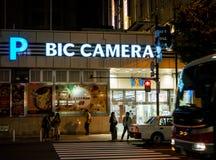 Камера Bic цепь розничного торговца бытовой электроники вечером около станции Саппоро МЛАДШЕГО стоковое фото