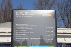 Киев, Украин Взгляд станции метро Arsenalna, самой глубокой станции в мире стоковое фото rf