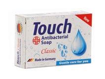 Классика касания, противобактериологическое мыло бара стоковое фото rf