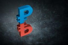 Красный и голубой русский рубль символа валюты с отражением зеркала на темной пылевоздушной предпосылке иллюстрация вектора