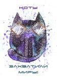 Кот космоса акварели милый на белой предпосылке иллюстрация вектора