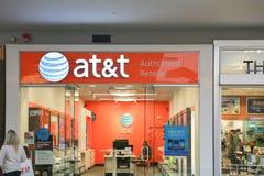 Магазин розничной торговли AT&T AT&T Inc американские Радиосвязи Корпорация IX стоковое изображение