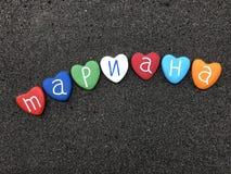 Марияна, Maryana, bulgarian feminine name with colored stones. Multicolored heart stones for the bulgarian feminine name of Марияна, Maryana or Stock Photo