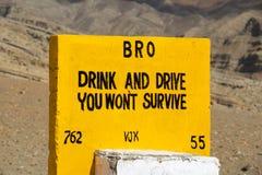 Напиток и привод вы не выдержите стоковая фотография
