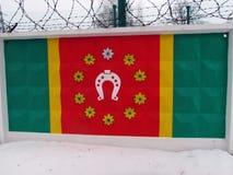 Национальные символы и флаги районов области Полтавы стоковые изображения rf