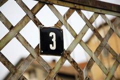 Номер дома, улица 3 стоковые изображения