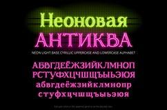 Пальмира алфавита неоновой трубки Неоновое Antiqua Письма serif цвета светлые Низкопробный кириллический uppercase и строчный тип иллюстрация вектора