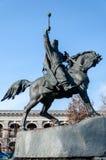 Памятник Sagaidachny стоковые изображения