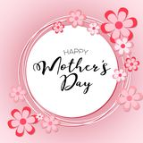 Happy Mother`s day! Vector lettering illustration with flowers stock illustration