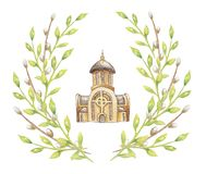 New Ukrainian greek catholic church isolated in white background and frame of green branches for ce royalty free illustration
