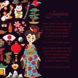 Печать stock illustration