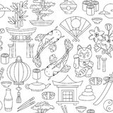 Japan symbols seamless vector pattern stock illustration
