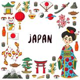Japan traditional icons vector set stock illustration
