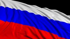 перевод 3D русского флага Флаг превращается ровно в ветре бесплатная иллюстрация
