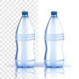 Пластиковый вектор бутылки Повторно используйте напиток Более голубая классическая бутылка с водой с крышкой Контейнер для напитк бесплатная иллюстрация