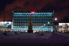 ПЕРМЬ, Rusia, ENERO 17,2016: Sociedad abierta 'los motores de la ondulación permanente Imagenes de archivo