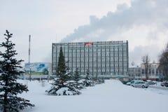 ПЕРМЬ, Rusia, ENERO 17,2016: Sociedad abierta 'los motores de la ondulación permanente Fotos de archivo