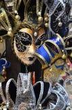 ПŽ veneciano de las máscaras imagen de archivo libre de regalías