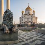 """МР'Ð¸Ñ  Ð°Ñ ¿ Ð ¡ Ра 'Ñ  Ð¥Ñ€Ð¸Ñ ¼ ХраРа ² кР Ñ ¾ Ð?Ð"""" Ñ-/Moskau-Stadt die Kathedrale von Christus der Retter Lizenzfreies Stockfoto"""