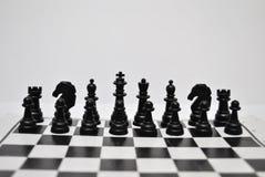 ИÐ-³ ра Ð ² шах Ð ¼ Ð°Ñ 'Ñ ‹ Stockbild