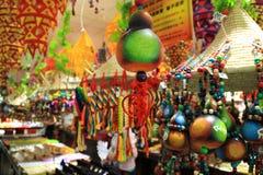 Ð ¡ hinese tradycyjny bazzar w Pekin zdjęcie stock