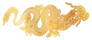 Ð ¡ hinese złoty smok royalty ilustracja