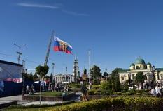 День национального праздника России - 12-ое июня стоковое фото