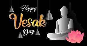 Дизайн на счастливый день Vesak иллюстрация вектора