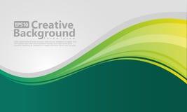 Дизайн шаблона плана плаката обоев или крышки и потребителей другие для дела издания иллюстрация штока