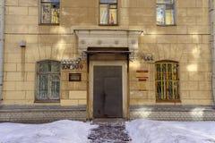 Ð-¡ entral Kinderbibliothek Nizhny Novgorod Russland Stockfoto