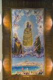 Ð ¡ hurch του ST George, Primosten, Κροατία Στοκ εικόνα με δικαίωμα ελεύθερης χρήσης