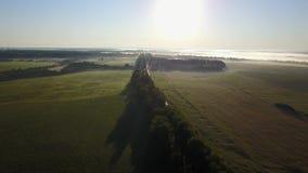 Дорога и восход солнца акции видеоматериалы
