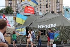 Ð-¡ rimea ist ukrainisch Stockfotografie